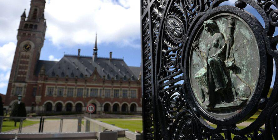 Третейский суд в Гааге (Фото: Алексей Филиппов/РИА Новости)