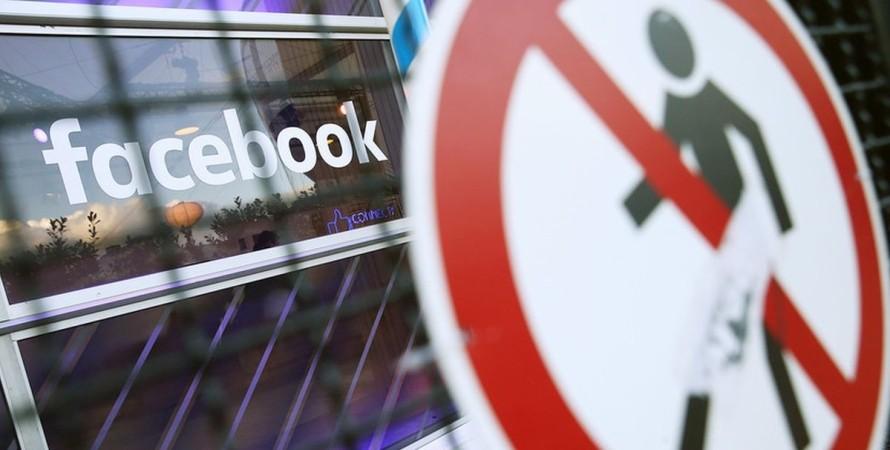 Facebook, акаунти, блокування,