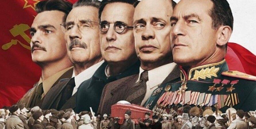 """Постер к фильму """"Смерть Сталина"""""""