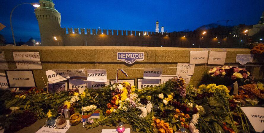 Мемориал Борису Немцову / Фото: Top-news