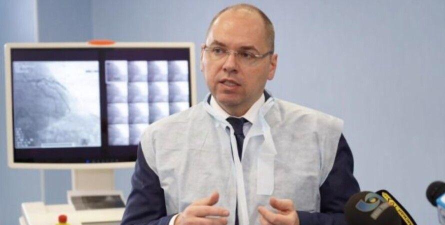 Минздрав, Максим Степанов, коронавирус в Украине, массовая вакцинация