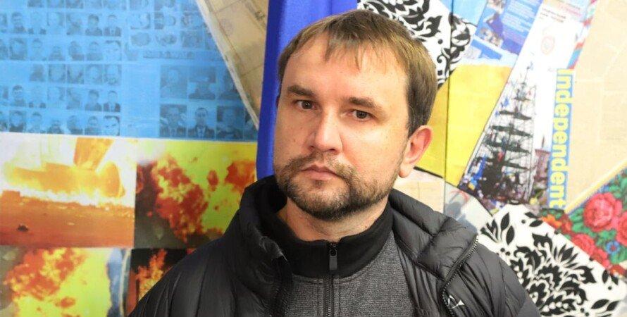 Владимир Вятрович, депутат, День космонавтики, День победы, империя,
