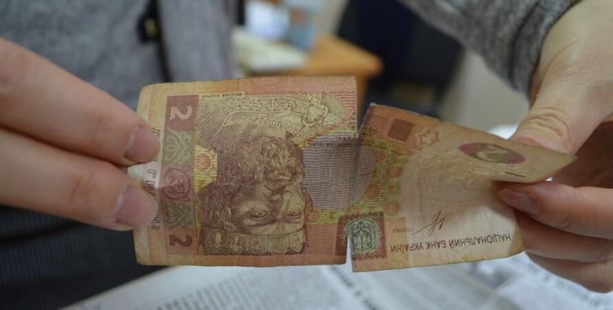деньги, купюры, ветхие банкноты,
