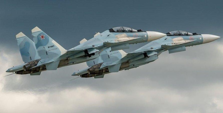 учерия российской авиации