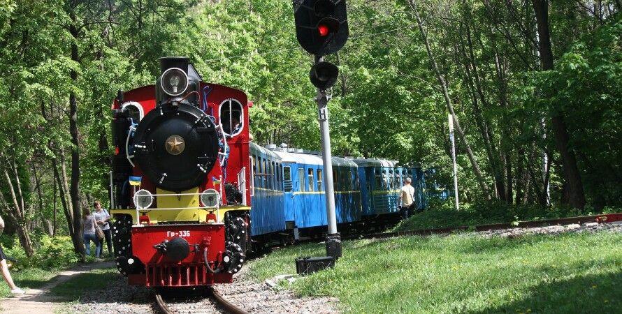Фото: Facebook/Киевская детская железная дорога