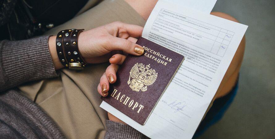 Российский паспорт / Фото: livekuban.ru