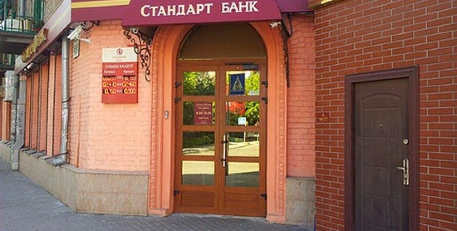 Фото: Banki.ua