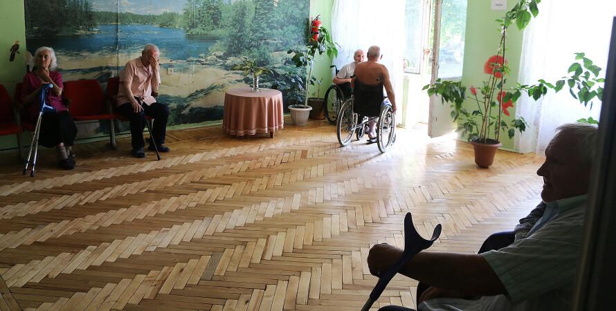 Будинок людей похилого віку, старість, геріатричний пансіонат