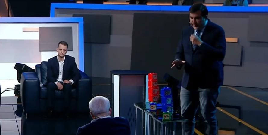 Саакашвили, коррупция, бюрократия, детские кубики,