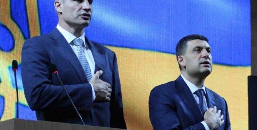 Фото: glavcom.ua
