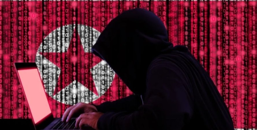 Північна Корея, хакери