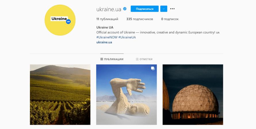 Официальная страница Украины в Инстаграм, Instagram, инста, украина в инсте, @ukraine.ua, профиль украины в инстаграмме