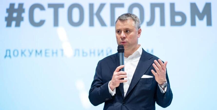 юрий витренко, выступление, стокгольм