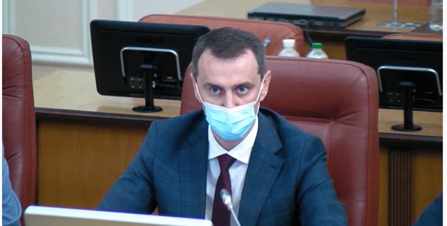 Виктор Ляшко, фото, заседание кабмина