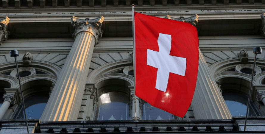 посольство швейцарії, тегеран, іран, сша, дипломат, представляла інтереси сша, жінка, випала з вікна поверху