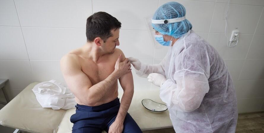 коронавирус, вакцина, вакцинация, covid-19, прививки, зеленский, владимир зеленский