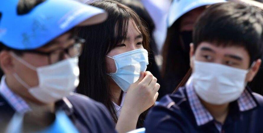 Фото: The Japan Times