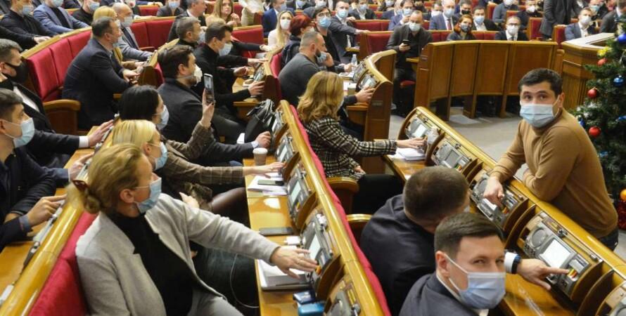 заседание, верховная рада, депутаты