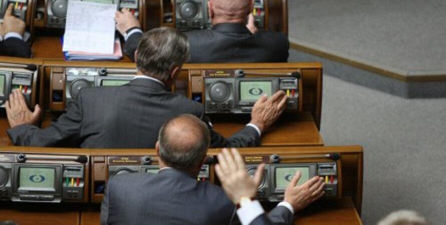 Верховная Рада / Фото: UNIAN