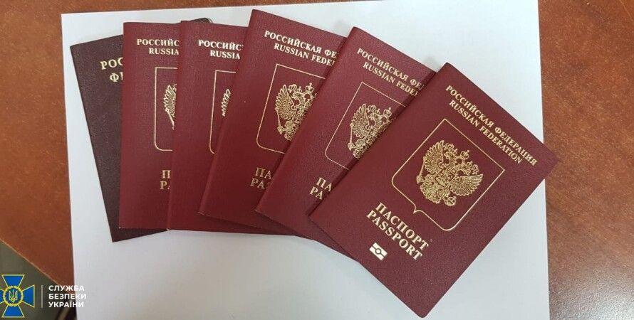 сбу, росія, громадянство, угорщина, паспорта