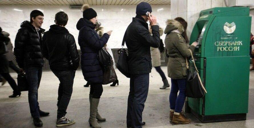 Очередь в банкомат Сбербанка РФ / Фото: glupih.net