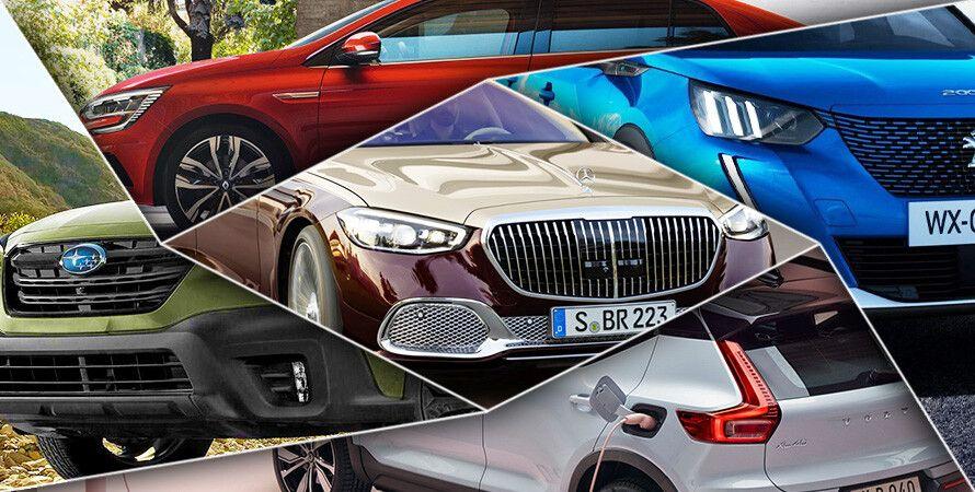 Нові моделі авто 2021 — колаж