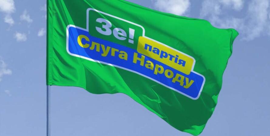 """Партия """"Слуга народа"""", """"Слуга народа"""", слуги народа, логотип слуга народа"""