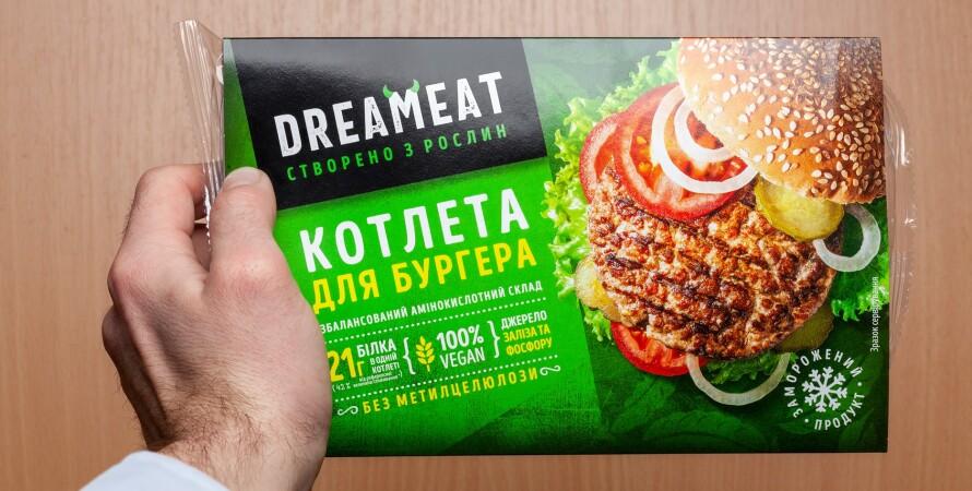 бургер, растительное мясо