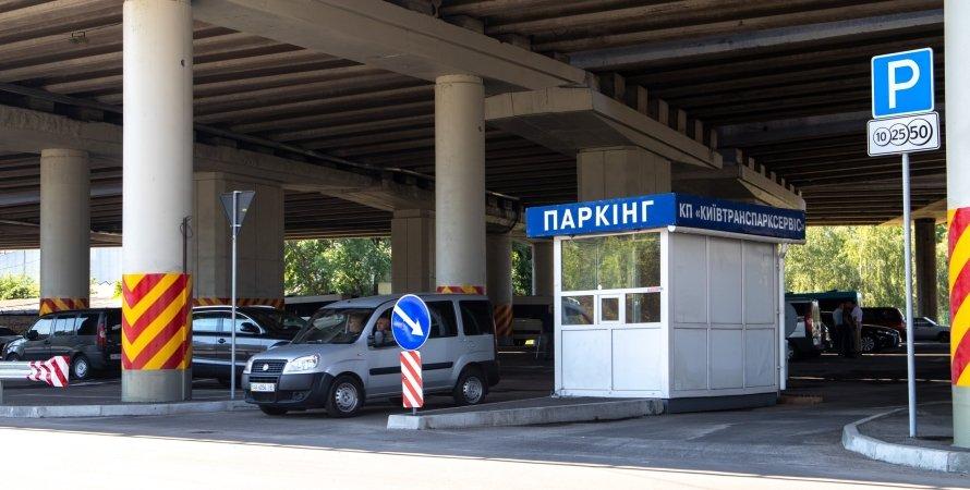 Київ, парковка, паркінг