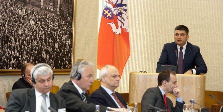 Владимир Гройсман / Фото пресс-службы Верховной Рады