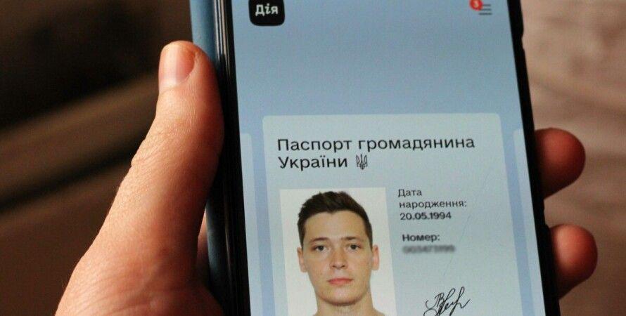 """цифровой паспорт гражданина Украины, паспорт в смартфоне, приложение """"Дия"""""""
