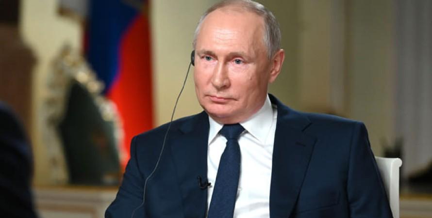 Путін, Женева, кібербезпека