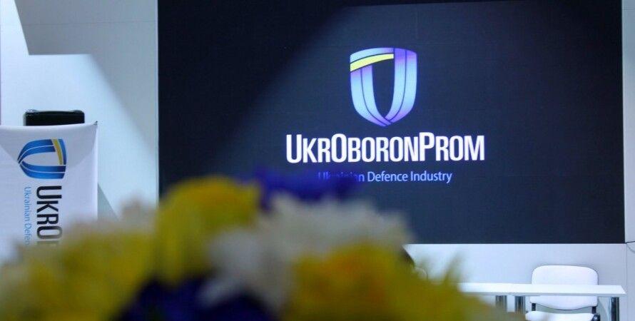 Укроборонпром, приватизация, предприятия, кабмин