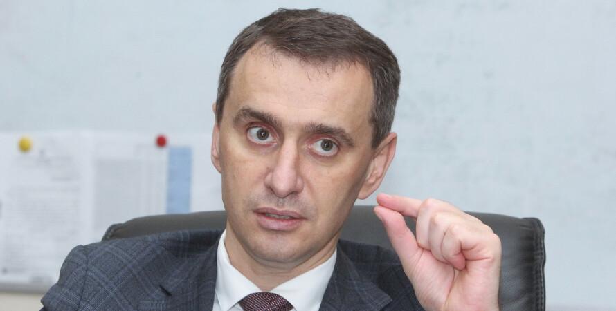 Віктор Ляшко, реєстрація, вакцини, фото, Pfizer, коронавірус