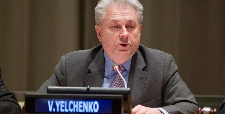 Владимир Ельченко, сша, инаугурация, церемония, джо байден, Украина, президентские выборы в сша 2020