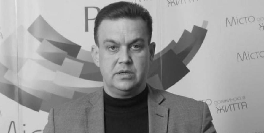 Мер Кривого Рогу Костянтин Павлов