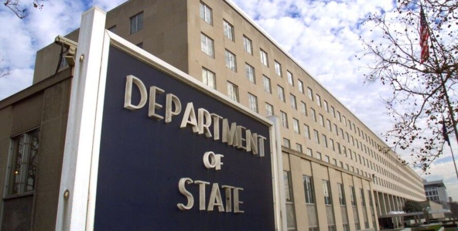 Здание Государственного департамента США / Фото: Reuters