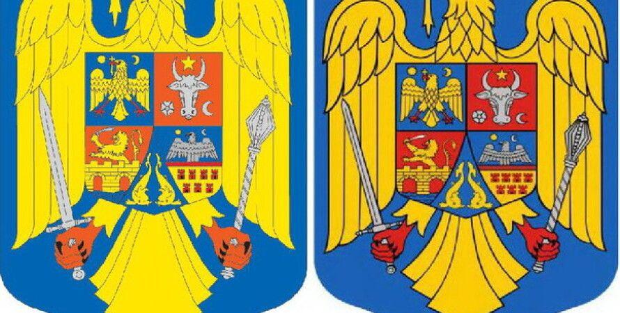 Старый и новый герб Румынии / Фото: mediafax.ro