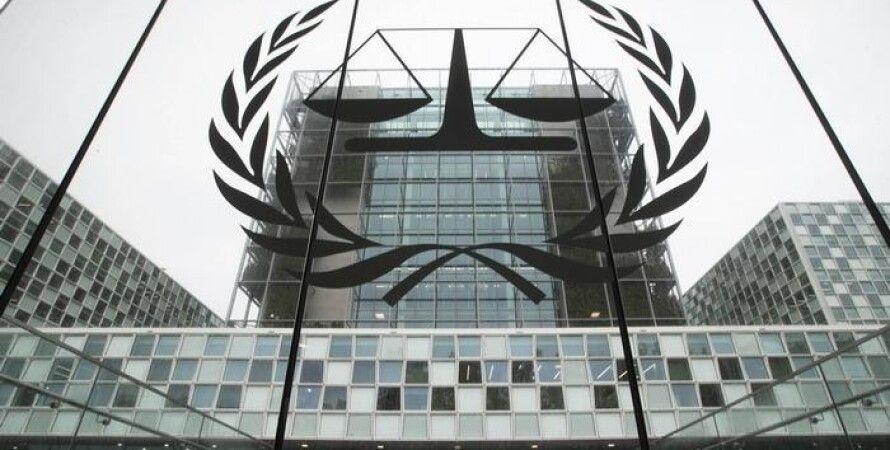 Международный суд, Гаага, трибунал, ICC, МУС