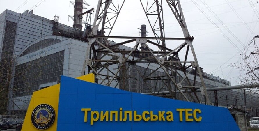 Фото: aquastrum.kiev.ua