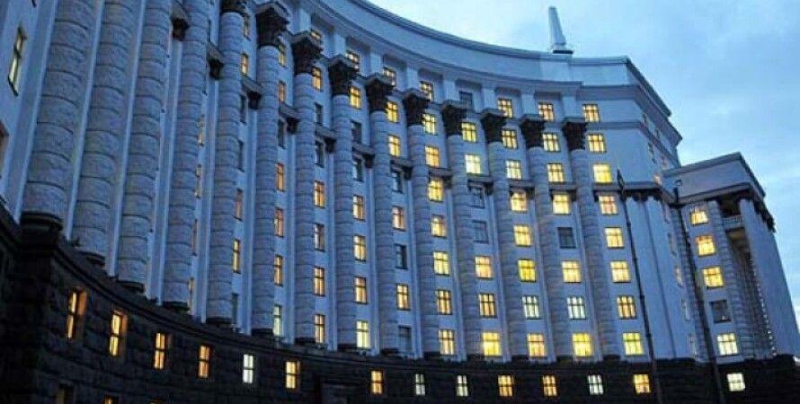 Здание Кабмина / Фото: tsn.ua