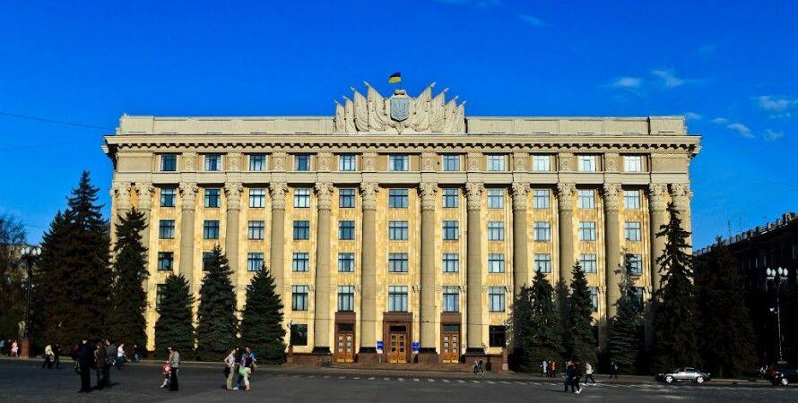 Здание ХОГА / Фото: SergeyUA