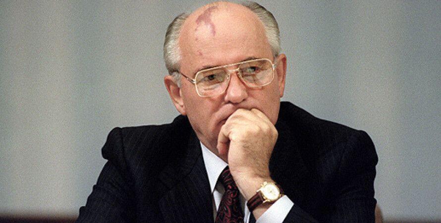 Михаил Горбачев / Фото: cit.ua