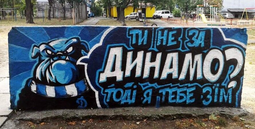 Фото: Facebook/wbc.kyiv