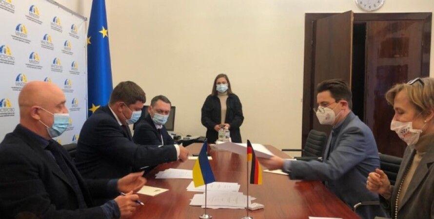 Германия, лечение COVID-19, коронавирус в Украине, Министерство реинтеграции