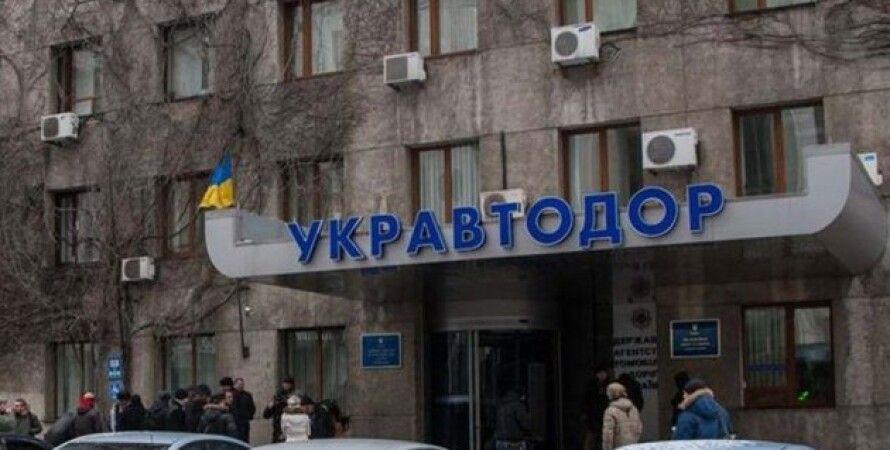 Фото: ukrinform.ua
