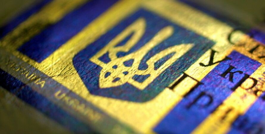 Фрагмент паспорта гражданина Украины / Фото: zn.ua