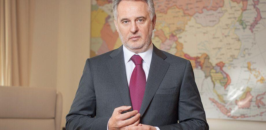 Дмитрий Фирташ