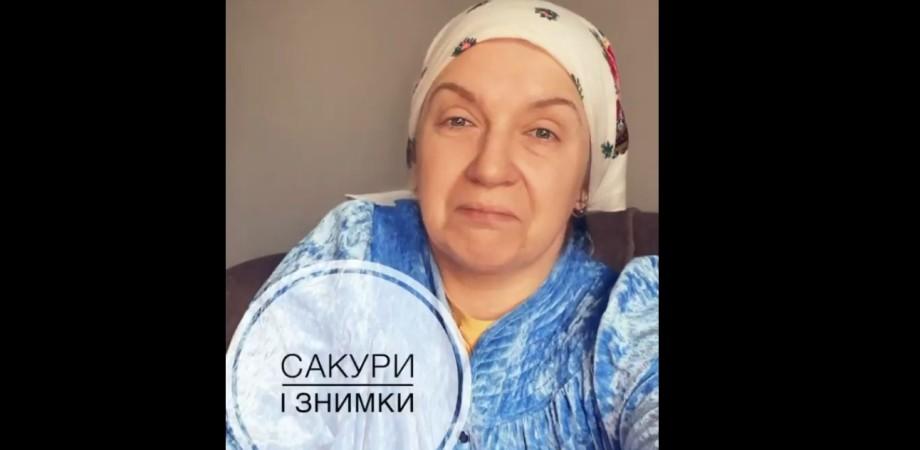 Баба Нюся (Виктория Ильчук)
