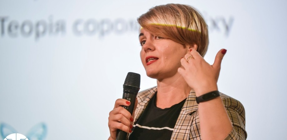 Наталия Лелюх